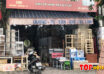 Cửa hàng nội thất Lê Kiên ở 390 Kim Giang