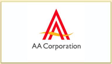 Logo AA Corporation