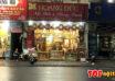 Cửa hàng nội thất - khung tranh Hoàng Đức ở 97 Nguyễn Thái Học, Ba Đình, HN