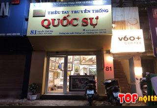 Cửa hàng tranh thêu tay Quốc Sự ở 81 Nguyễn Thái Học, Ba Đình, HN
